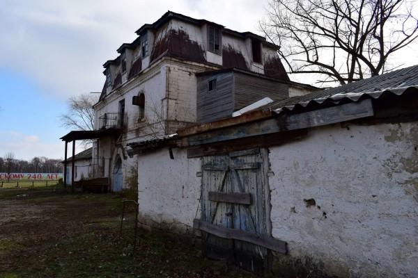 Село Донское