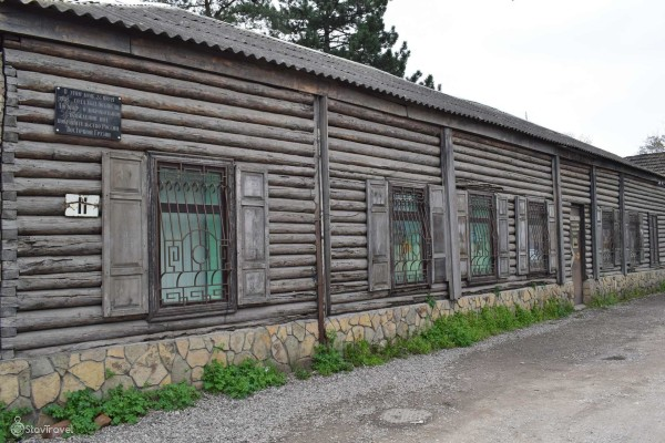 Дом, где был подписан Георгиевский трактат
