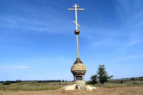 Поклонный крест на горе  Бараничьей
