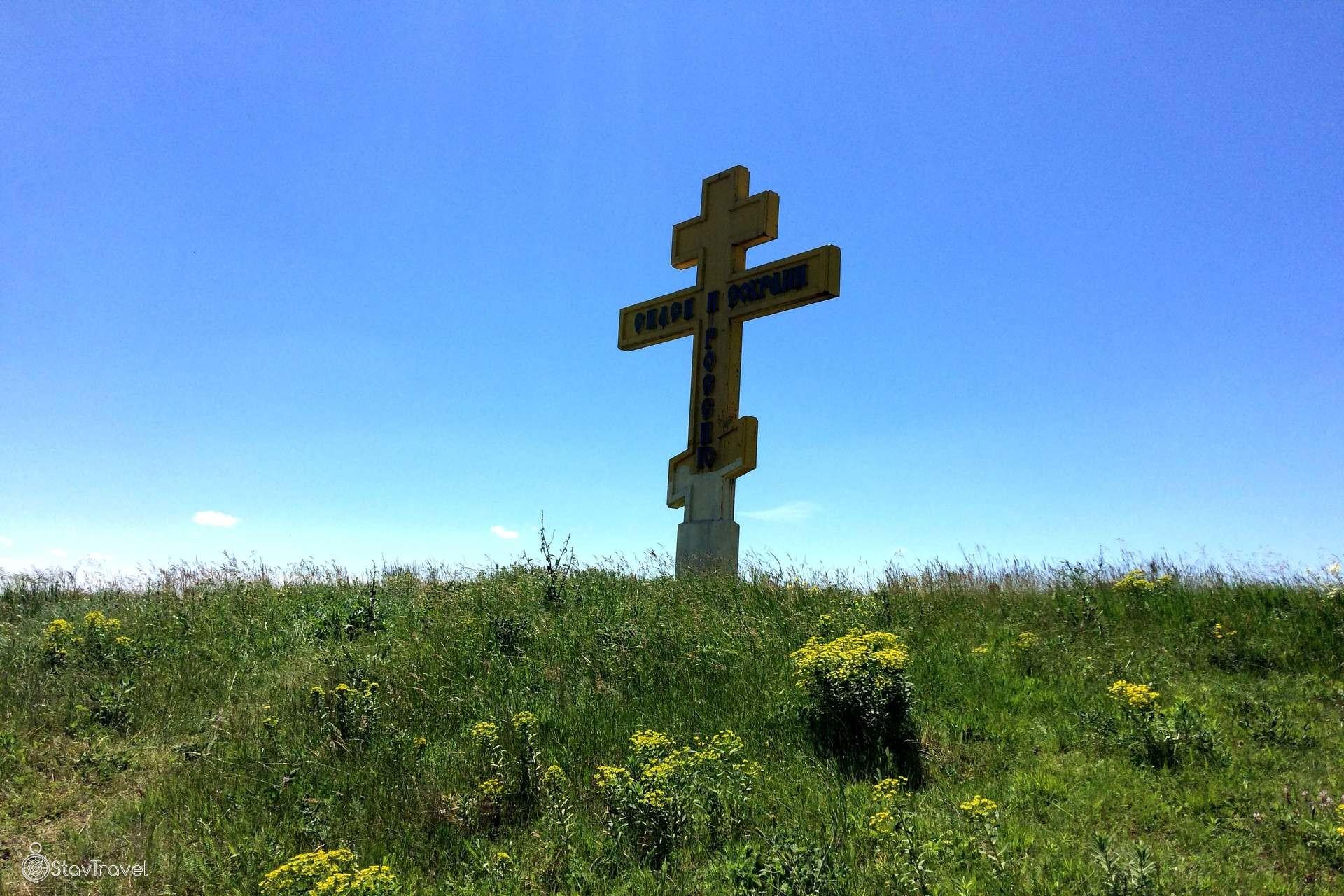Крест в  с.Пелагиада