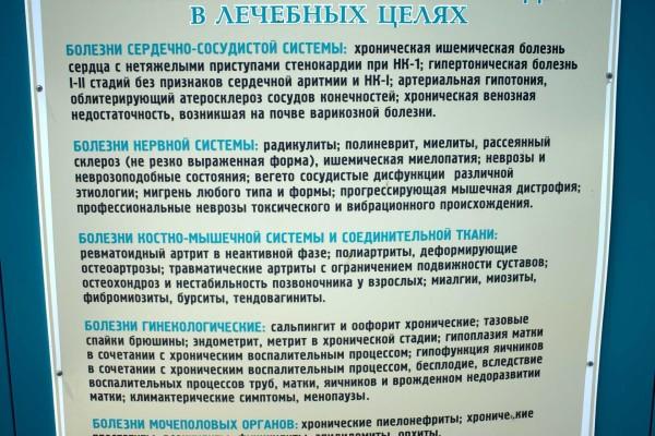 Термальный комплекс «Долина гейзеров»