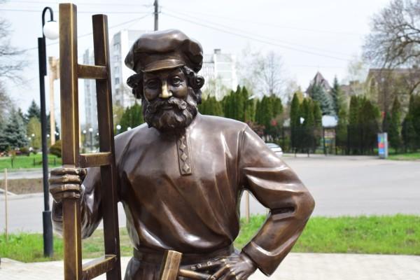 Скульптура «Горожанин»