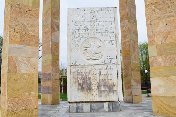 Стела в честь 200-летия подписания Георгиевского трактата