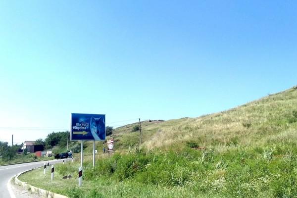 Путешествие вокруг «Ставропольского моря»
